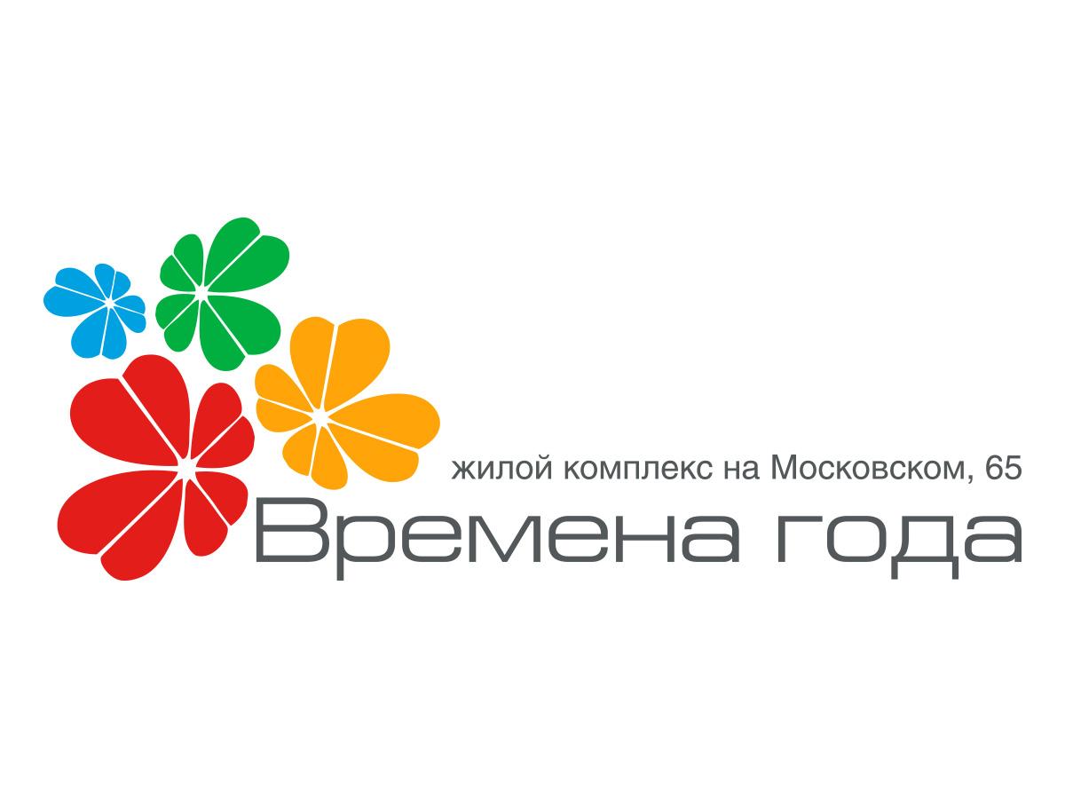 обычно изготавливается петрополь строительная компания официальный сайт материал максимально гидрофобен